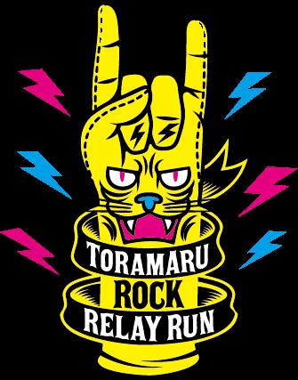 Toramaru Rock Relay Run 2021